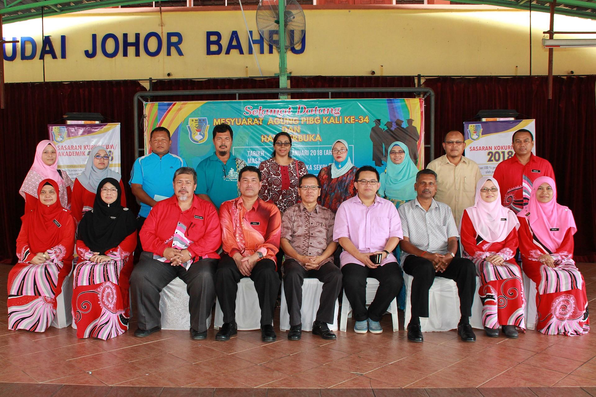 Barisan AJK PIBG 2018/2019