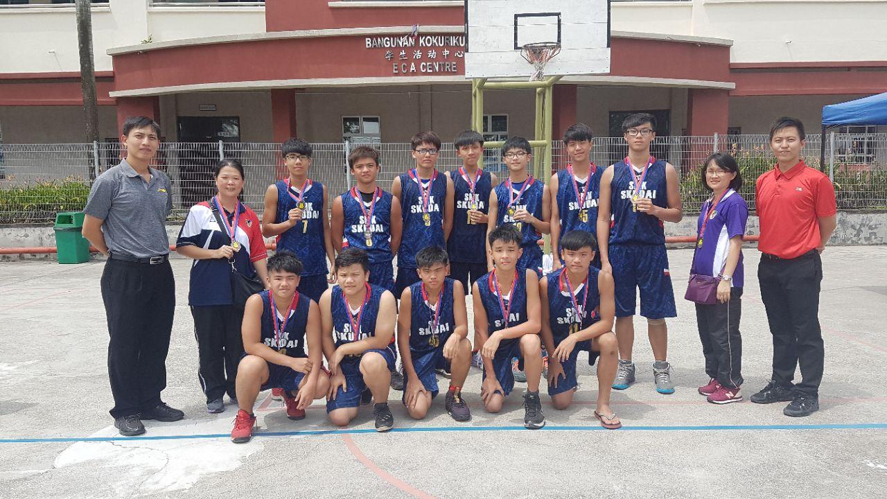 Kejohanan Bola Keranjang MSSD JB Tahun 2018