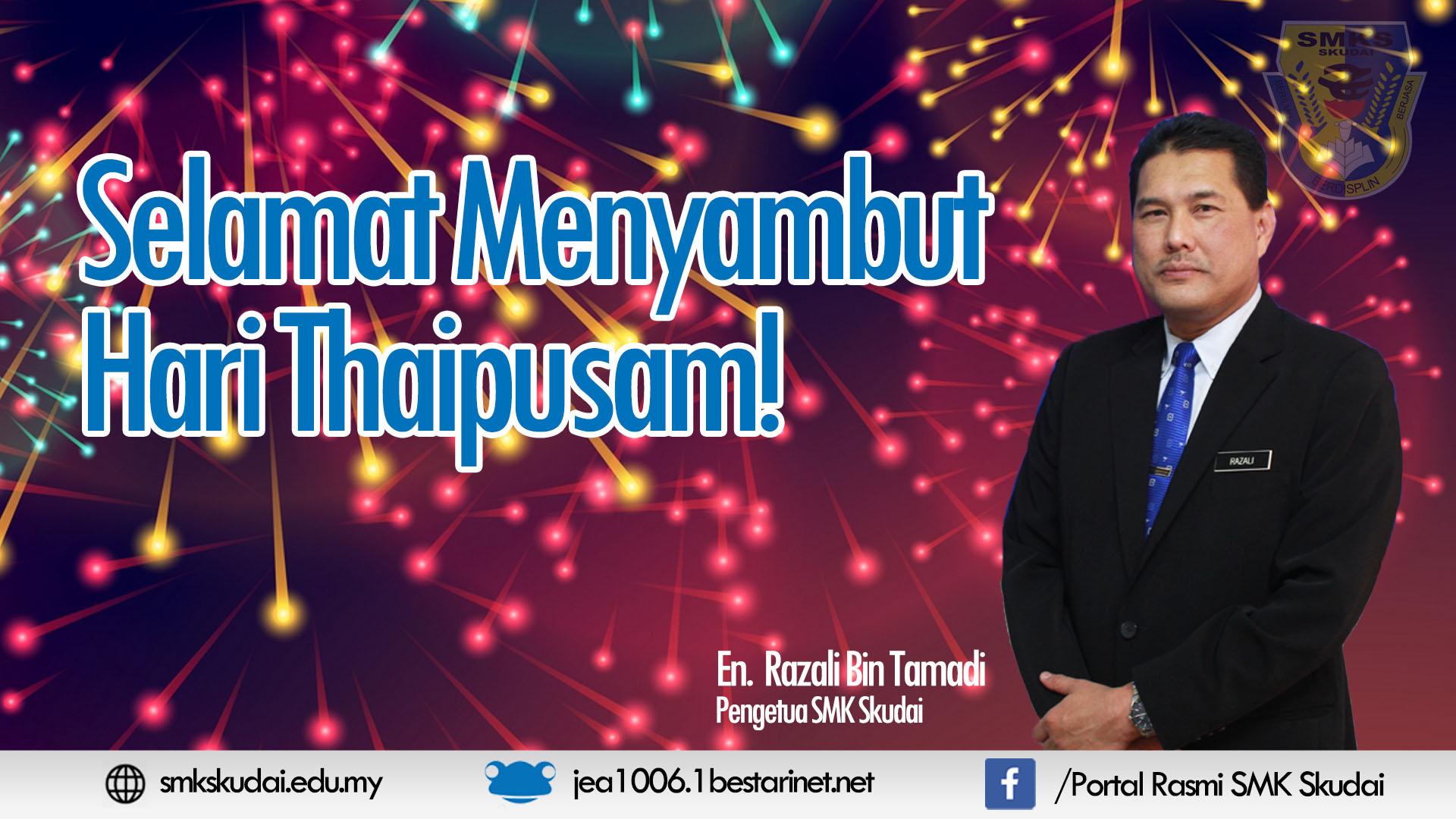 Selamat Menyambut Hari Thaipusam 2018