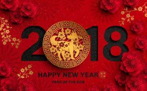 Pemberitahuan : Cuti Sempena Tahun Baru Cina 2018