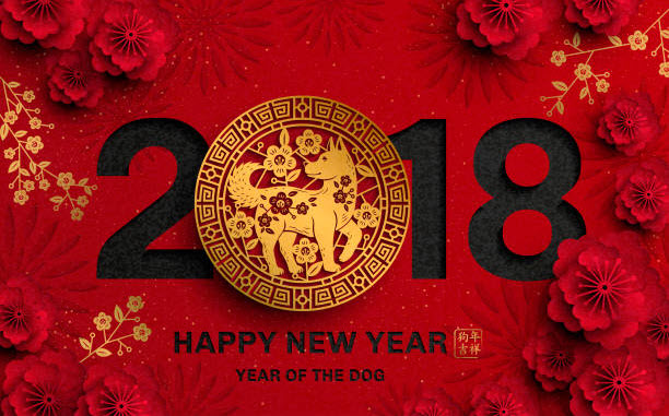Selamat Tahun Baru Cina 2018