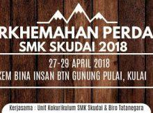 Perkhemahan Perdana 2018