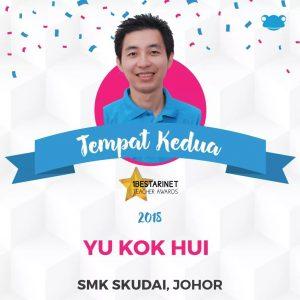 Tahniah Cikgu Yu memenangi Tempat Kedua 1Bestarinet Teacher Awards 2018