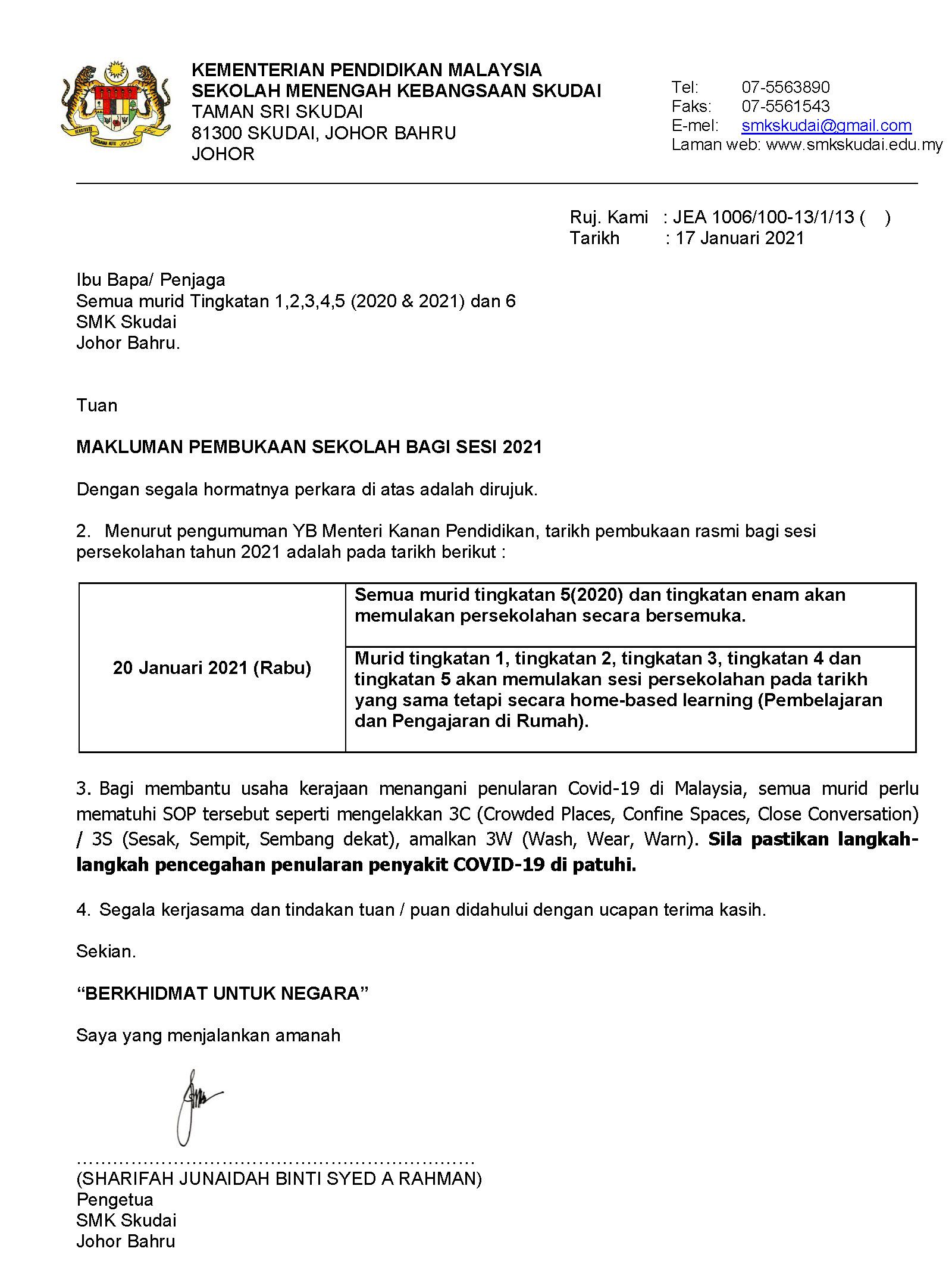 Makluman Pembukaan Sekolah bagi Sesi 2021 (17 Januari 2020)
