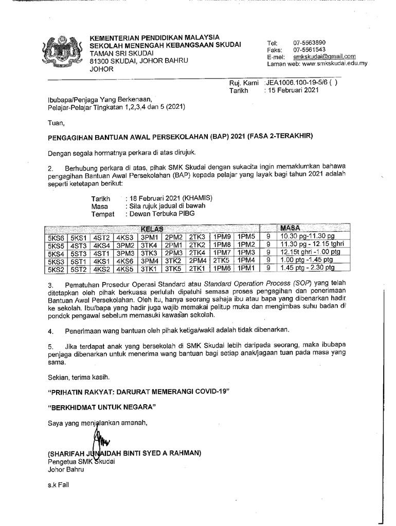 Makluman Pengagihan Bantuan Awal Persekolahan (BAP) 2021 (FASA 2 - TERAKHIR)