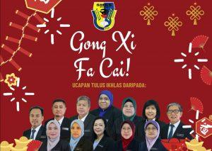 Read more about the article Selamat Menyambut Tahun Baharu Cina 2021