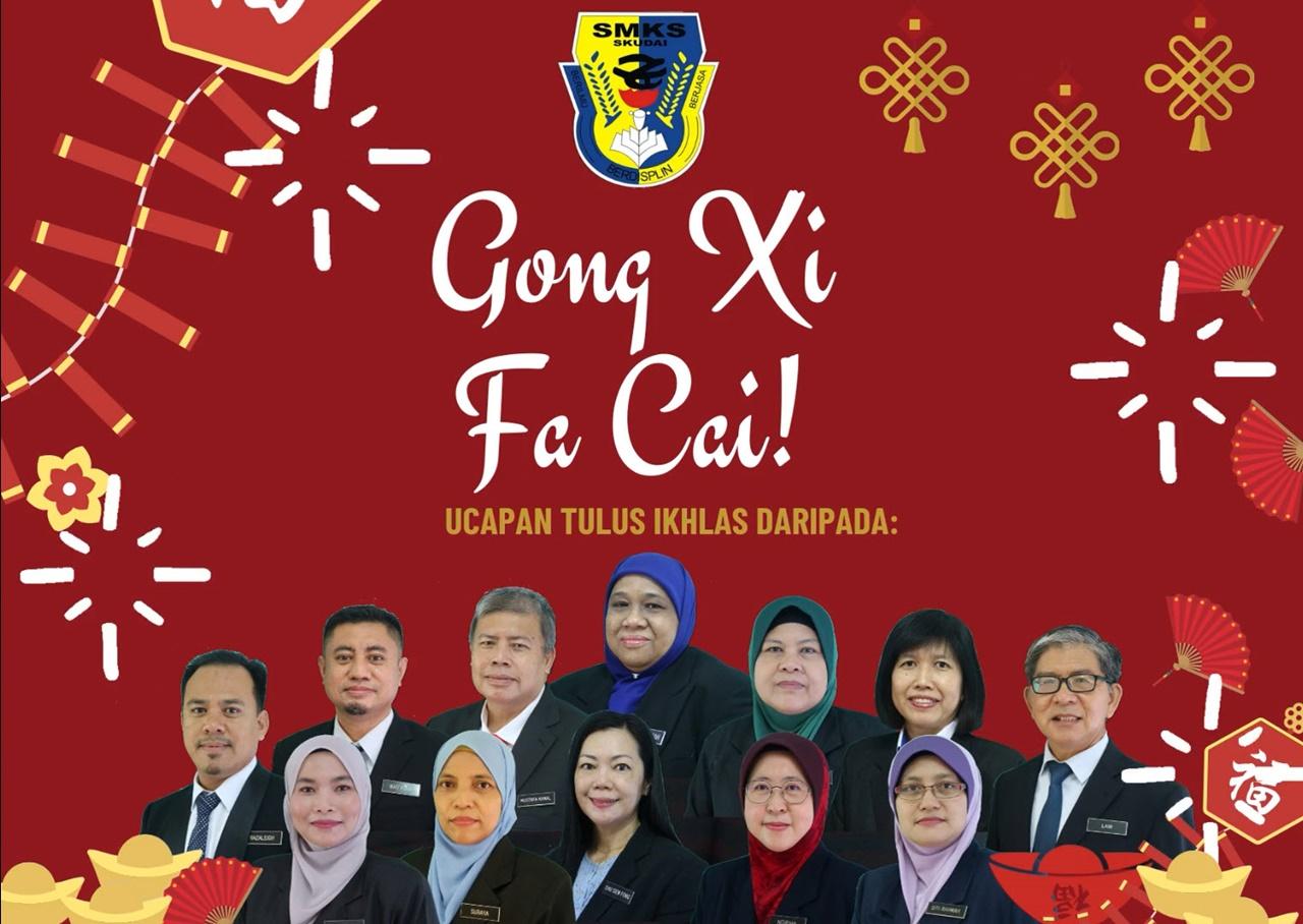Selamat Menyambut Tahun Baharu Cina 2021