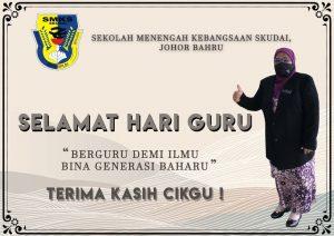 Read more about the article Selamat Hari Guru 2021