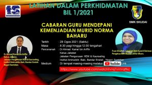Read more about the article Makluman: Latihan Dalam Perkhidmatan Bil 1/2021