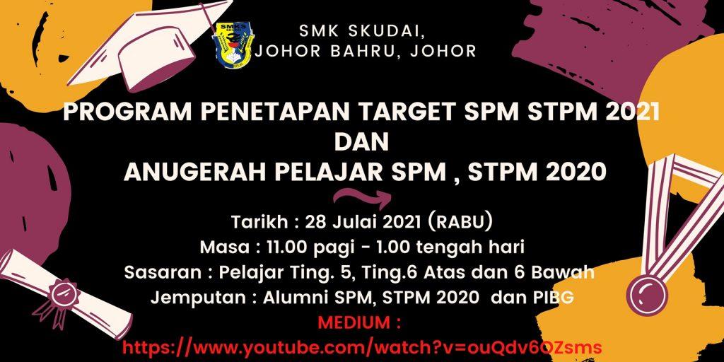 Majlis Penetapan Target SPM dan STPM 2021 & Anugerah Pelajar Cemerlang SPM dan STPM 2020