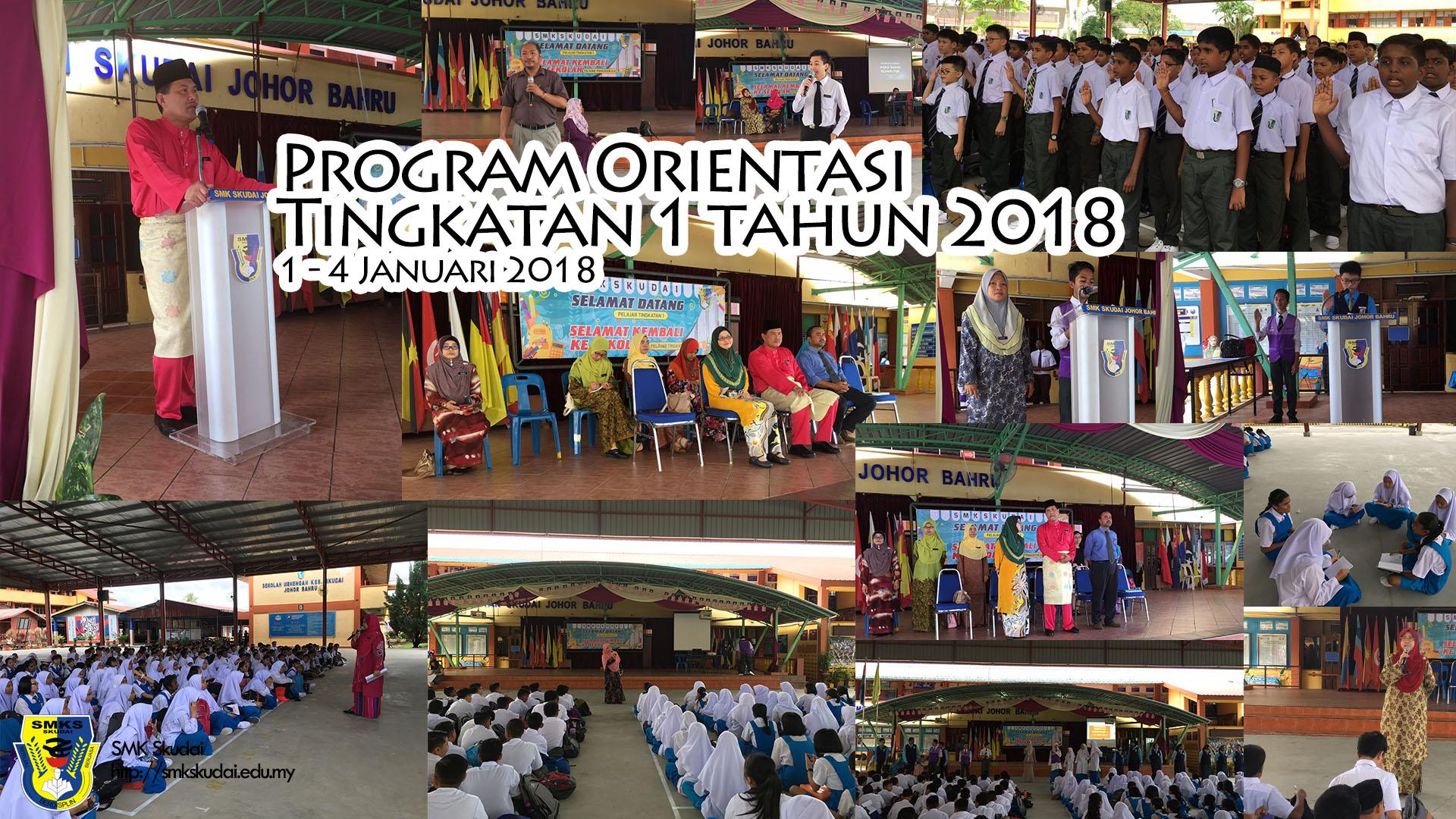 Read more about the article Program Orientasi Tingkatan 1 Tahun 2018