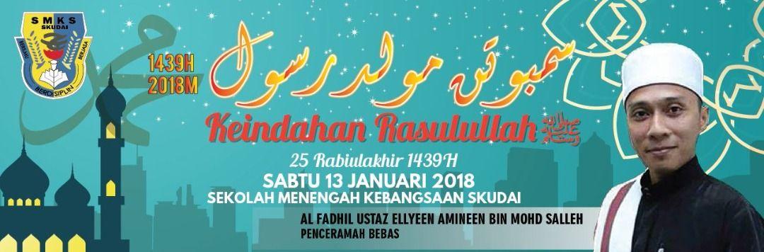 Read more about the article Pemberitahuan : Majlis Sambutan Maulidur Rasul 1439H
