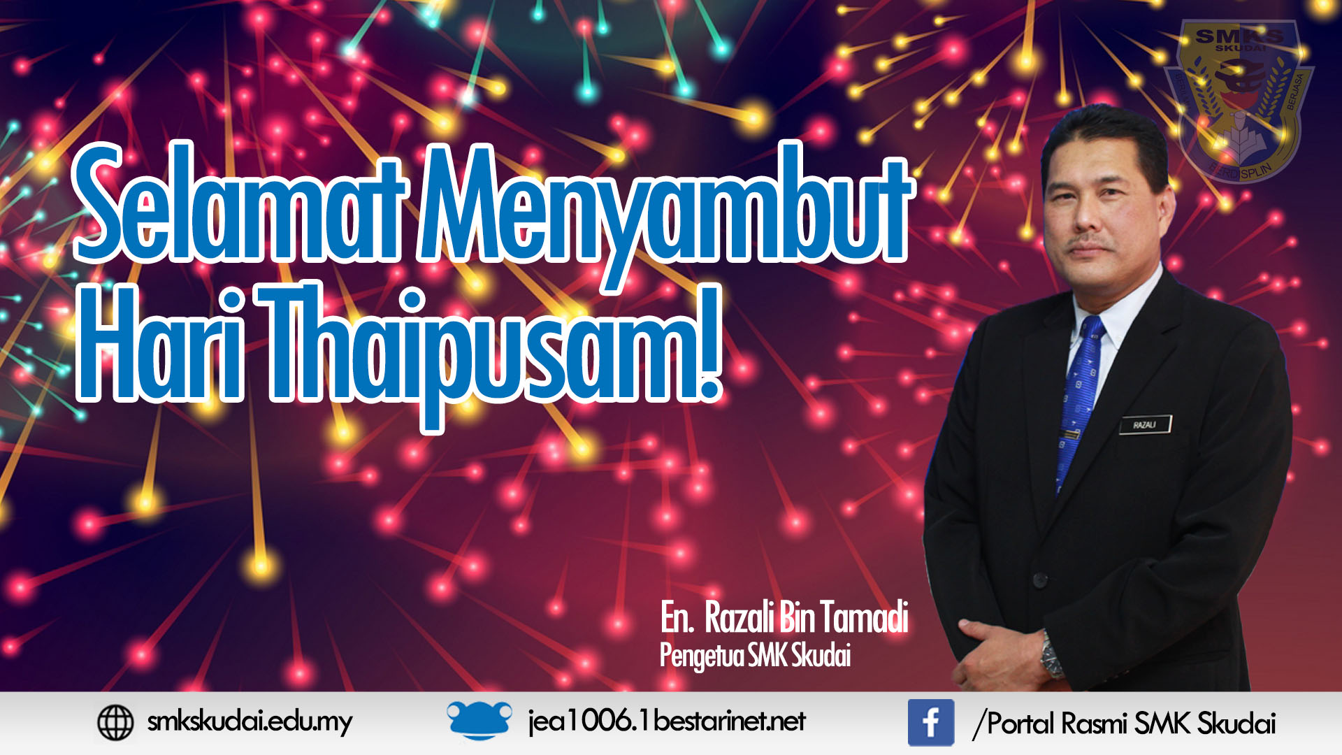 Read more about the article Selamat Menyambut Hari Thaipusam 2018