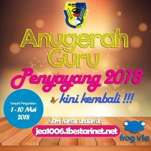 Read more about the article Pemberitahuan : Undian Guru Penyayang SMK Skudai Tahun 2018 kini dibuka