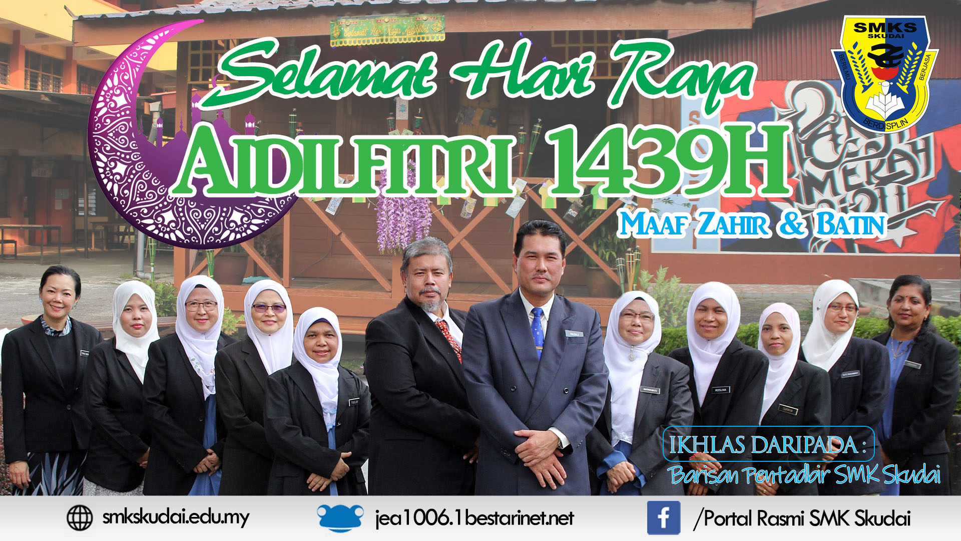 Read more about the article Selamat Menyambut Hari Raya Aidilfitri 1439H
