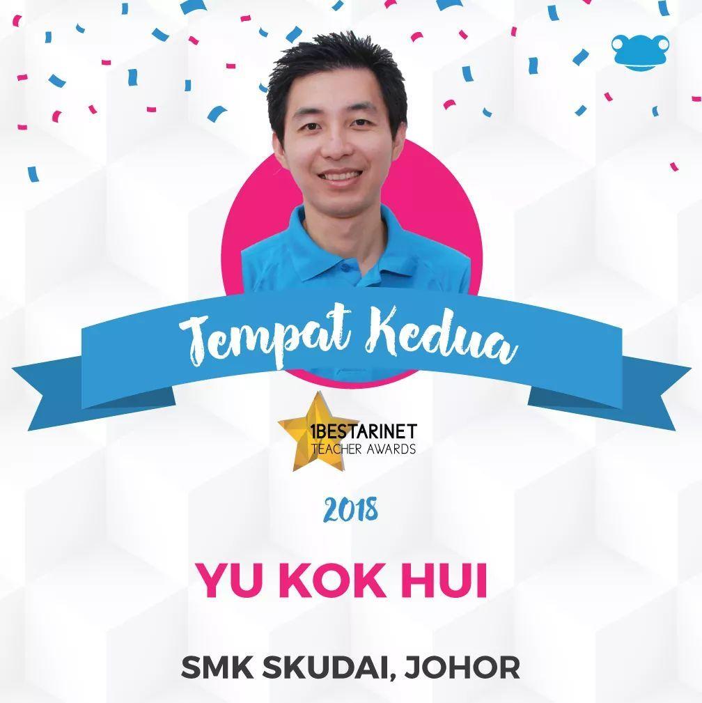 Read more about the article Tahniah Cikgu Yu memenangi Tempat Kedua 1Bestarinet Teacher Awards 2018