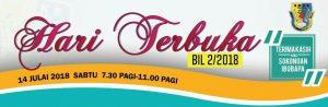 Read more about the article Pemberitahuan : Hari Terbuka SMK Skudai Bil 2 Tahun 2018