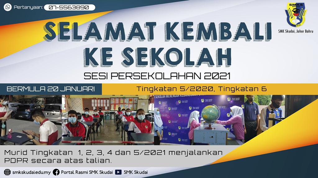 Read more about the article Selamat Kembali ke Sekolah bagi Sesi Persekolahan Tahun 2021