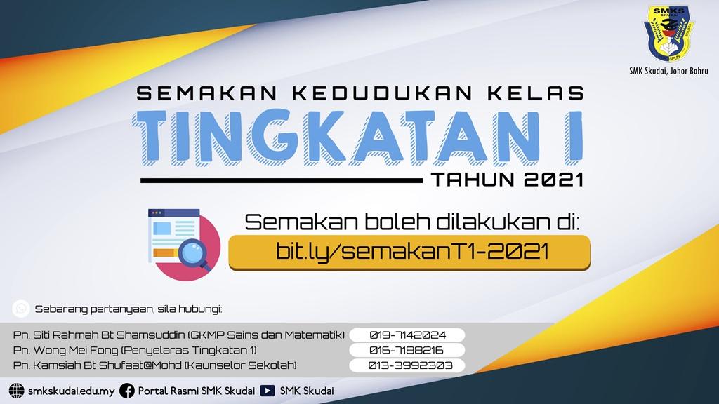 Read more about the article Makluman Semakan Kedudukan Kelas Tingkatan 1 SMK Skudai Tahun 2021