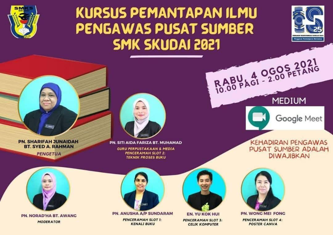 You are currently viewing Makluman: Kursus Pemantapan Ilmu Pengawas Pusat Sumber SMK Skudai 2021